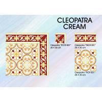 Cleopatra Cream