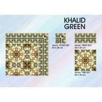 Khalid Green