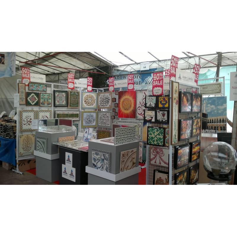 Exhibition 21