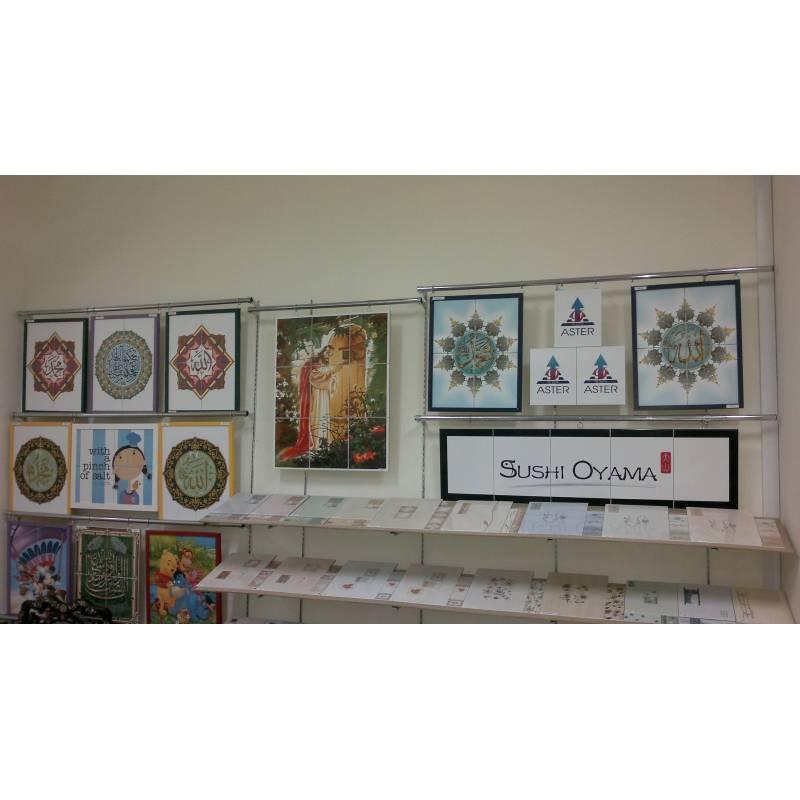 Exhibition 23