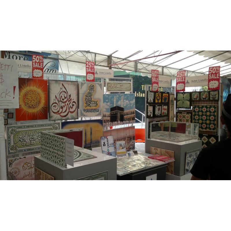 Exhibition 25